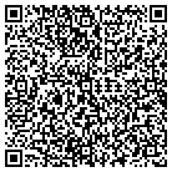 QR-код с контактной информацией организации АВИАЗАР, ООО