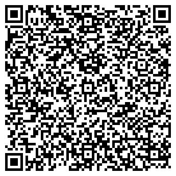 QR-код с контактной информацией организации Анрем, ООО