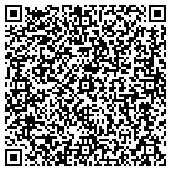 QR-код с контактной информацией организации NATALY