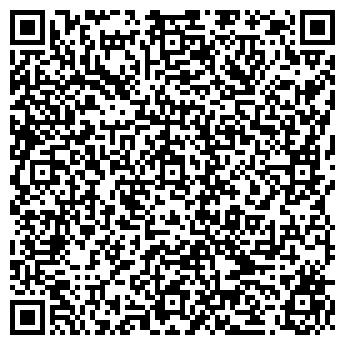 QR-код с контактной информацией организации Элис МПКП, ООО