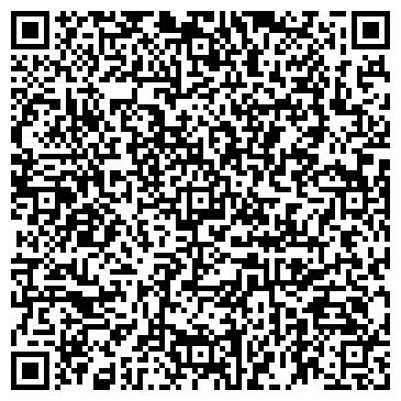 QR-код с контактной информацией организации CARGO Air.N.C, (Граго Эир.эН.Си), ООО