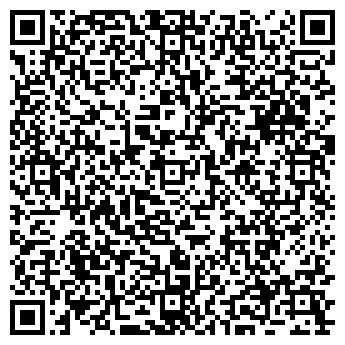 QR-код с контактной информацией организации Эмонс Украина, ООО