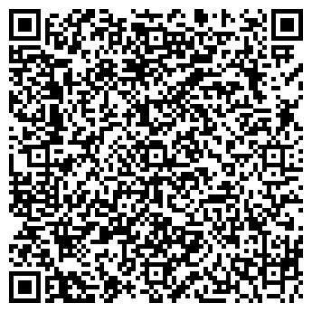 QR-код с контактной информацией организации Скан-Шиппинг,ООО.