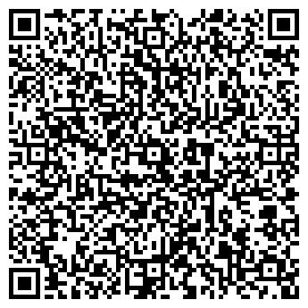 QR-код с контактной информацией организации Эксигрупп, ООО
