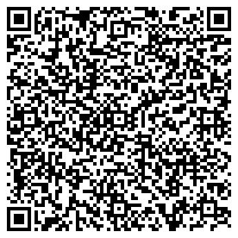 QR-код с контактной информацией организации Бизнес Эирланс, OOO