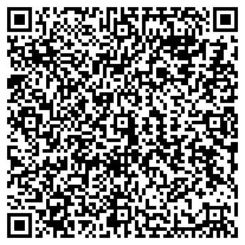 QR-код с контактной информацией организации Черниговский ремонтный завод № 171, ДП