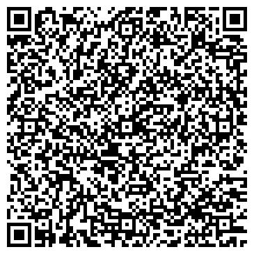 QR-код с контактной информацией организации Укравиатехсервис ПКФ, ООО