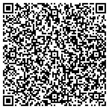 QR-код с контактной информацией организации Логиком Сервис, ООО