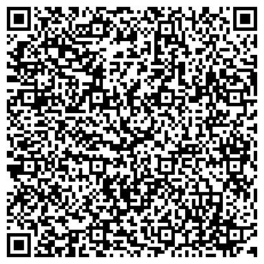 QR-код с контактной информацией организации И Карго ЛТД, ООО ( I-Cargo LTD )