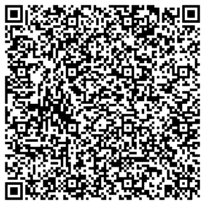QR-код с контактной информацией организации Аквавита Люфтганза Сити Цетр, ООО (Aquavita Lufthansa City Center)