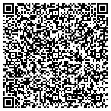 QR-код с контактной информацией организации Глобал Сервис Групп, ООО