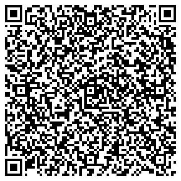 QR-код с контактной информацией организации Дэльта 5, ООО