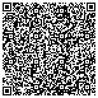 QR-код с контактной информацией организации Транспортное агентство Темп, ООО