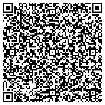 QR-код с контактной информацией организации Стим, ЧП