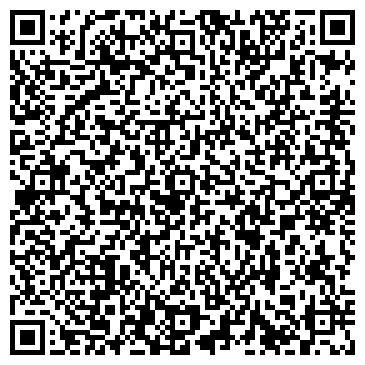 QR-код с контактной информацией организации Литовченко, ЧП