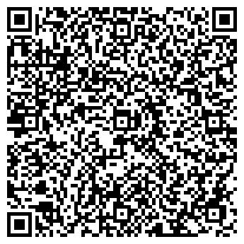 QR-код с контактной информацией организации АСД-логистик, ЧП