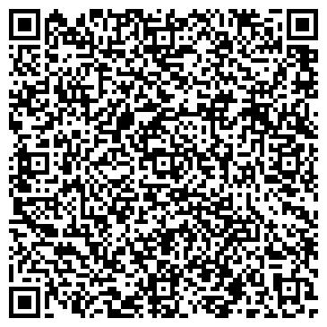 QR-код с контактной информацией организации Логитрейд Украина, ООО