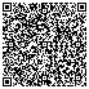 QR-код с контактной информацией организации FLY media