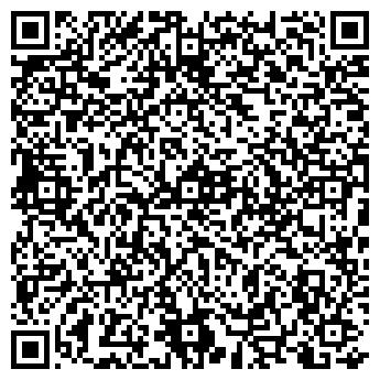QR-код с контактной информацией организации Аэростар, ООО