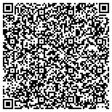 QR-код с контактной информацией организации Черниговский АСК Прогресс, ООО