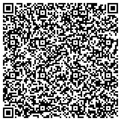 QR-код с контактной информацией организации Харьковский аэроклуб им. В. С. Гризодубовой ОСОУ, ООО