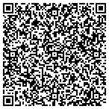 QR-код с контактной информацией организации Pakline logistics, ЧП