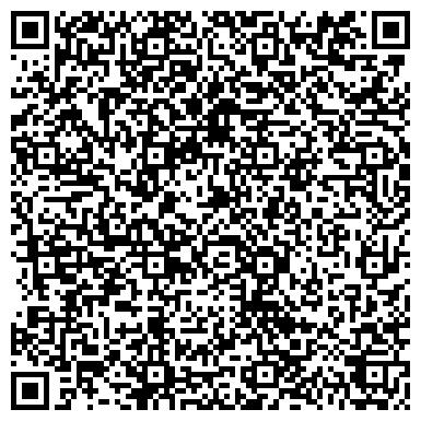 QR-код с контактной информацией организации Wekatrans asia cargo (Векатранс азия карго)