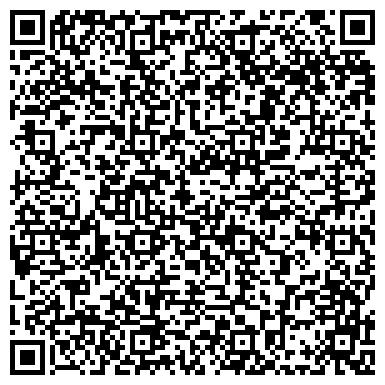 QR-код с контактной информацией организации Asia Freight (Азия Фрейт), ТОО