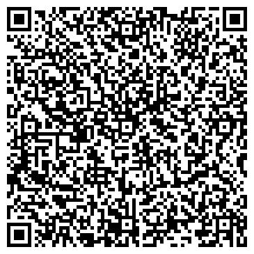 QR-код с контактной информацией организации Цветметремонт, ТОО