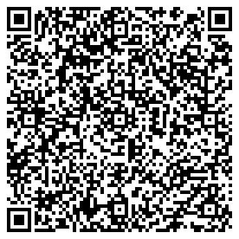 QR-код с контактной информацией организации Байтерек, АО