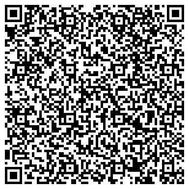 QR-код с контактной информацией организации Akzhol Cargo (Акжол Карго), ТОО