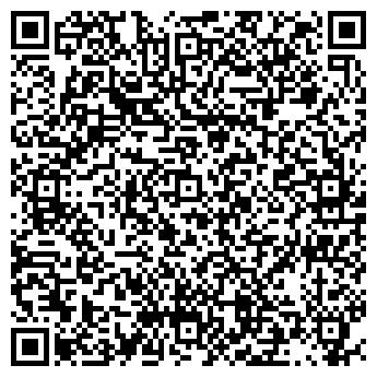 QR-код с контактной информацией организации Юнайтед-Карго, ОДО