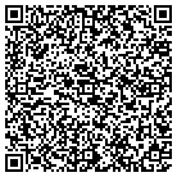 QR-код с контактной информацией организации Эльманара, УП