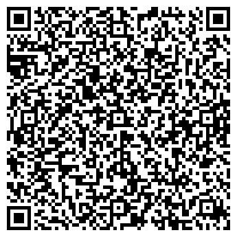 QR-код с контактной информацией организации DETA Air (ДЕТА Эйр), ТОО