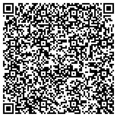 QR-код с контактной информацией организации M&M Logistics (МэндМ Лоджистикс), ТОО