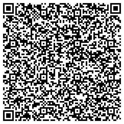 QR-код с контактной информацией организации CTCS Logistics (СТСС Логистик), ТОО