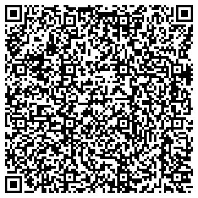 QR-код с контактной информацией организации International Cargo Services (Интернэшнл Карго Сервис), ТОО