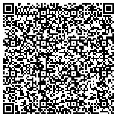 QR-код с контактной информацией организации Elite M-Logistics (Элит М-Логистикс), ТОО