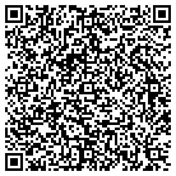 QR-код с контактной информацией организации Литер-металл, ТОО