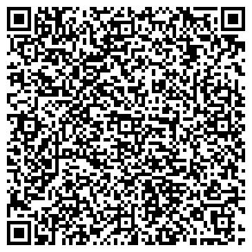 QR-код с контактной информацией организации Меридиан Логистик, ТОО