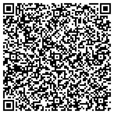 QR-код с контактной информацией организации Pandon logistics (Пандон логистикс), ТОО
