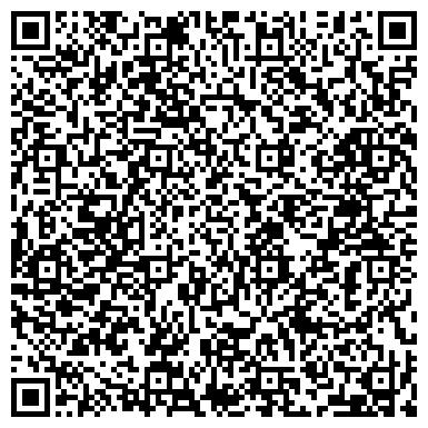 QR-код с контактной информацией организации ЛОМЕР ПОИНТ БРИДЖ (LOMER POINT BRIDGE), ТОО
