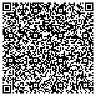 QR-код с контактной информацией организации Express Cargo (Экспресс Карго), ТОО