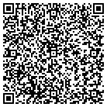 QR-код с контактной информацией организации Tranco (Транко), АО