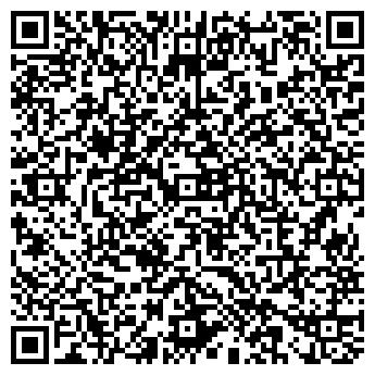 QR-код с контактной информацией организации Tакко, ТОО