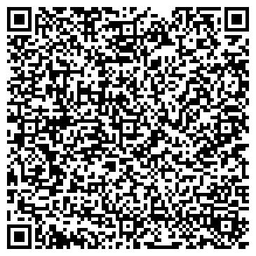 QR-код с контактной информацией организации VIS Logistics Company,ТОО