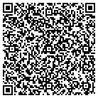 QR-код с контактной информацией организации Карго Партнер, ООО