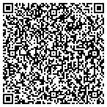 QR-код с контактной информацией организации Мега, АО авиакомпания