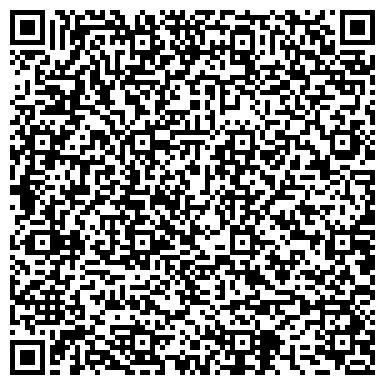 QR-код с контактной информацией организации Egs logistics (Егс логистикс), ТОО