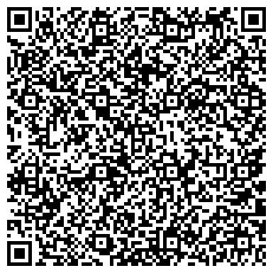 QR-код с контактной информацией организации Авиакомпания Жезказган- эйр, АО
